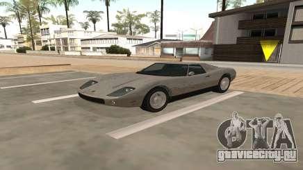 Monroe из GTA 5 для GTA San Andreas