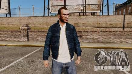 Синяя камуфляжная ветровка для GTA 4