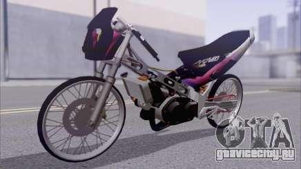 Suzuki Satria FU для GTA San Andreas
