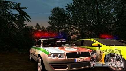 Skoda Superb POLICIE для GTA San Andreas