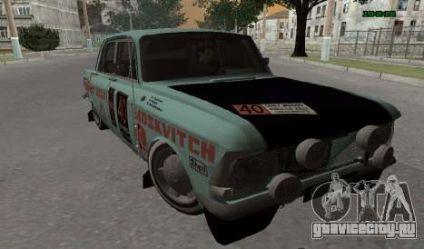Москвич 412 Ралли для GTA San Andreas вид слева