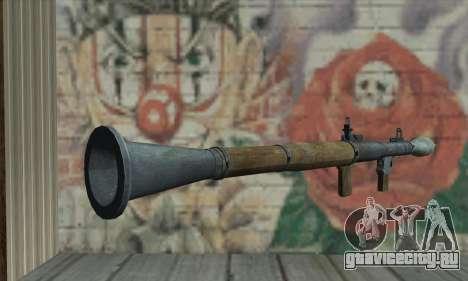 RPG для GTA San Andreas второй скриншот