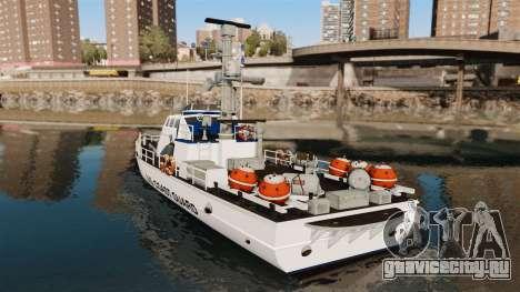 Канонерская лодка U.S. Coastguard для GTA 4 вид сзади слева