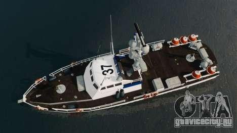 Канонерская лодка U.S. Coastguard для GTA 4 вид справа