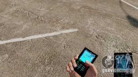 Тема для телефона Aqua Blue v2.0 для GTA 4