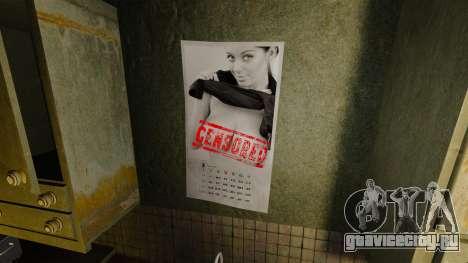 Новые постеры в квартире Романа для GTA 4 пятый скриншот