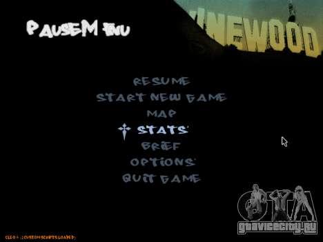 C-HUD Tawer для GTA San Andreas четвёртый скриншот