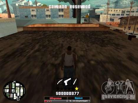 Cleo Hud Cameron Rosewood для GTA San Andreas