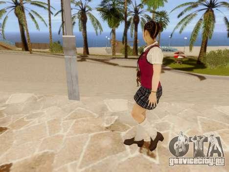 Hanako для GTA San Andreas седьмой скриншот