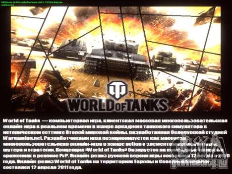 Загрузочный экран World of Tanks для GTA San Andreas пятый скриншот