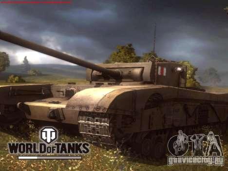 Загрузочный экран World of Tanks для GTA San Andreas третий скриншот