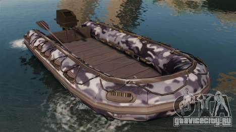 US Navy SEAL Zodiac для GTA 4