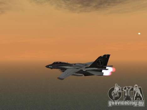 F-14 LQ для GTA San Andreas вид сзади