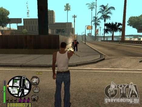 C-HUD by Leytenant для GTA San Andreas