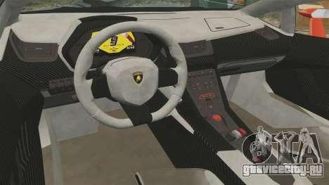 Lamborghini Veneno Roadster LP750-4 2014 для GTA 4 вид сзади
