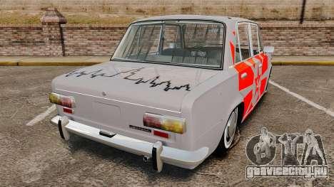 ВАЗ-2101 Жигули USSR для GTA 4 вид сзади слева