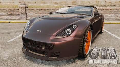 GTA V Dewbauchee Rapid GT для GTA 4