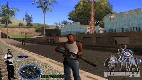 C-HUD Police для GTA San Andreas