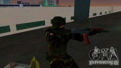 Боец Альфа Антитеррор для GTA Vice City второй скриншот