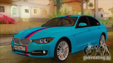 BMW 328d 2014 для GTA San Andreas