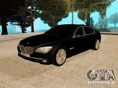 BMW 730Li для GTA San Andreas