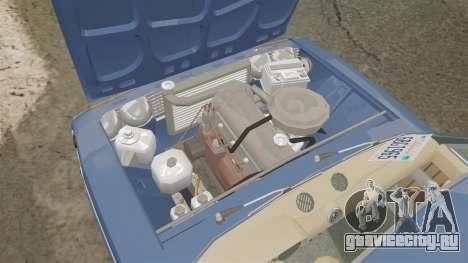 ВАЗ-2103 Жигули для GTA 4 вид сзади