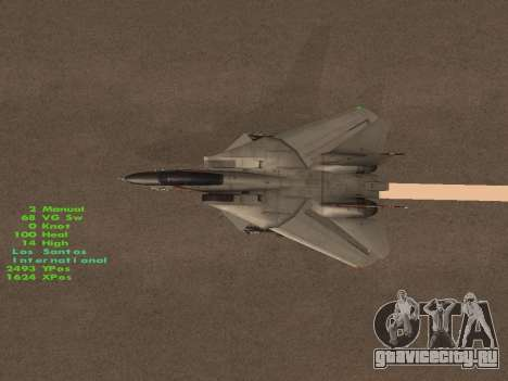 F-14 LQ для GTA San Andreas салон