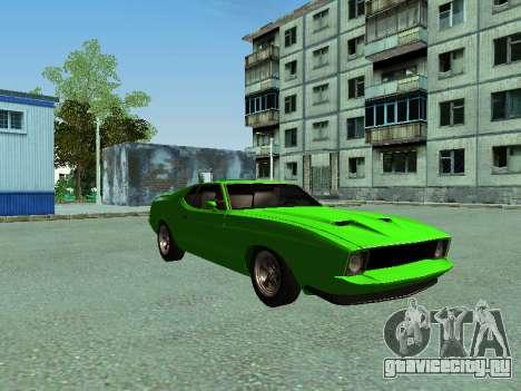 Ford Mustang для GTA San Andreas вид слева