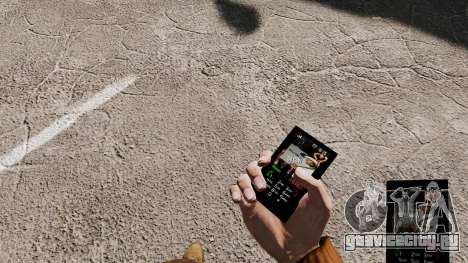Тема для телефона 50 Cent для GTA 4