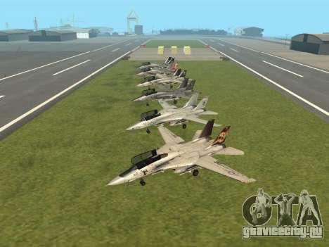 F-14 LQ для GTA San Andreas