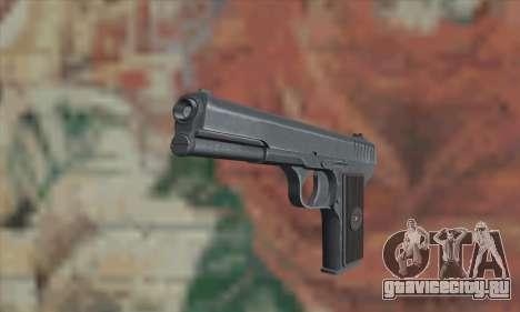 TT Pistol для GTA San Andreas