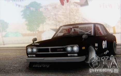 Nissan Skyline 2000 GTR Drift для GTA San Andreas