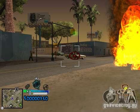 C-HUD Old School для GTA San Andreas третий скриншот
