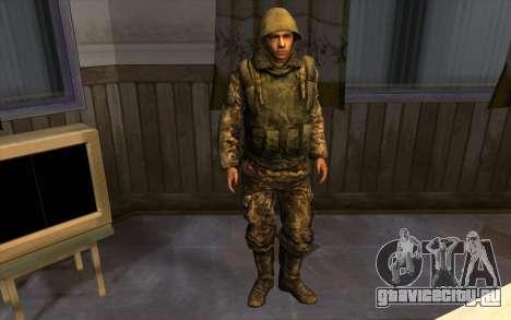 Солдаты СА и Национальной гвардии США для GTA San Andreas четвёртый скриншот