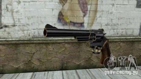Пистолет для GTA San Andreas
