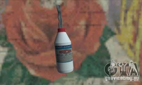 Бутылка с Уайт Спиртом для GTA San Andreas