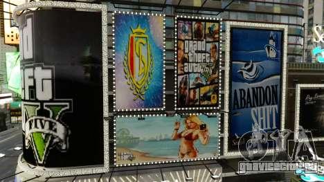 Билборды из GTA 5 для GTA 4 второй скриншот