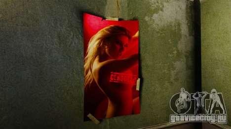 Новые постеры в квартире Романа для GTA 4 второй скриншот