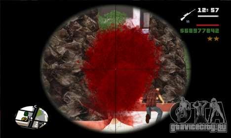 Slow Motion для GTA San Andreas третий скриншот