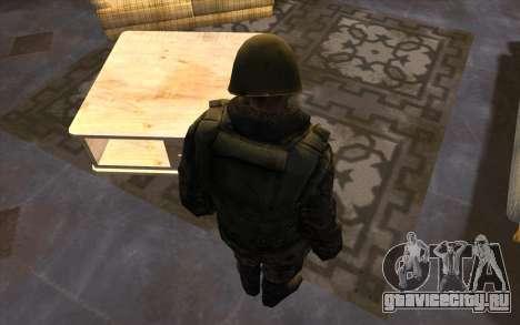 Солдаты СА и Национальной гвардии США для GTA San Andreas пятый скриншот