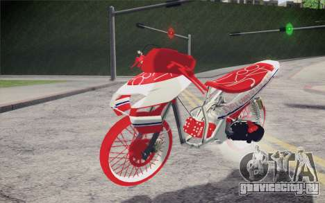 Vario Drag version JKT48 для GTA San Andreas