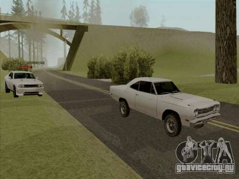Plymouth Road Runner 383 1969 для GTA San Andreas колёса