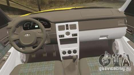 ВАЗ-2170 Лада Приора для GTA 4 вид сверху