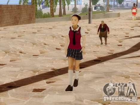 Hanako для GTA San Andreas четвёртый скриншот