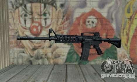 M4 RIS Carbine для GTA San Andreas