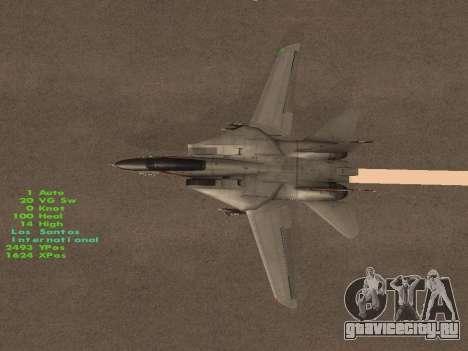 F-14 LQ для GTA San Andreas вид сверху