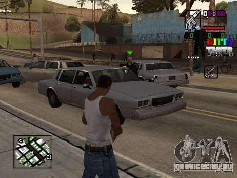 C-HUD A.C.A.B для GTA San Andreas второй скриншот
