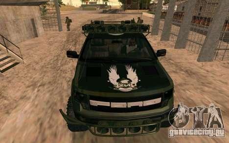 Ford F150 Raptor Unique Edition для GTA San Andreas вид справа