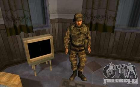 Солдаты СА и Национальной гвардии США для GTA San Andreas