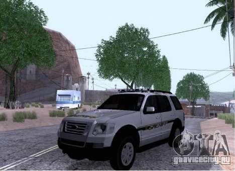 Ford Explorer Sheriff 2010 для GTA San Andreas